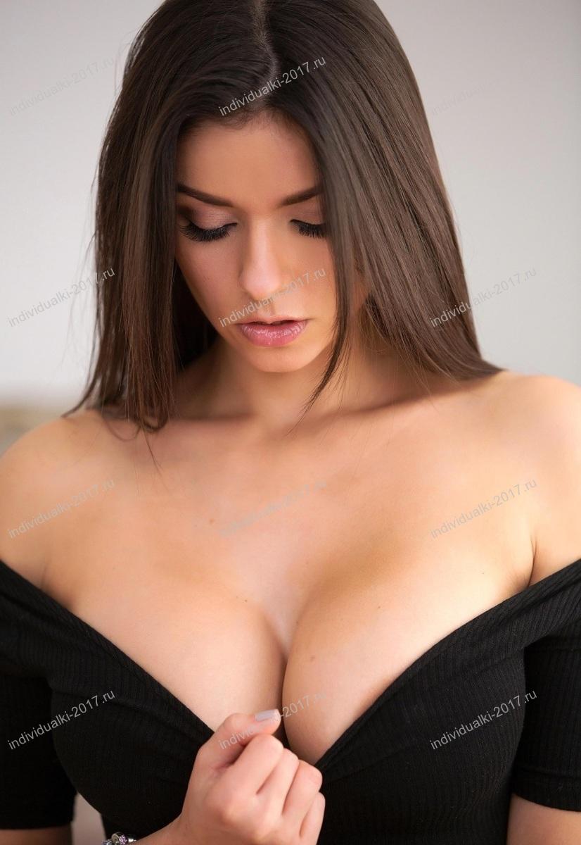 Массажистка Лена